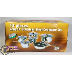 12PC STAINLESS STEEL COOKWARE SET