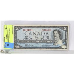 1954 CANADIAN 5 DOLLAR BILL