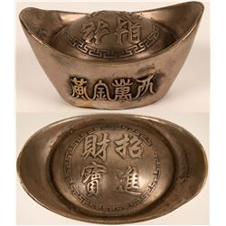 Chinese Silver-Plate Ingot  (122926)