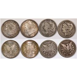 Carson City Silver Dollars (Lot of 4)  (124147)