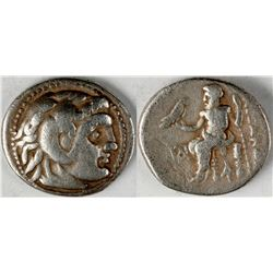 Alexander The Great Silver Drachm  (122689)