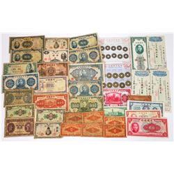 Chinese Coin & Currency Collection  (125791)