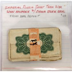 Imperial Russia Short Term War Loan Coupons With China Bank Seal  (124079)