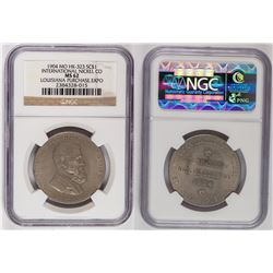 International Nickel Company So Called Dollar HK-323  (124017)