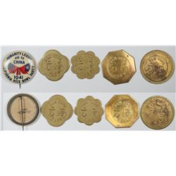 Nam Fong Club Tokens  (122186)