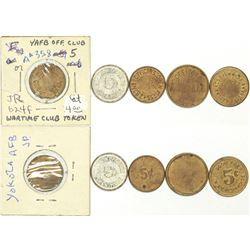 Japan Military Token Collection  (124375)