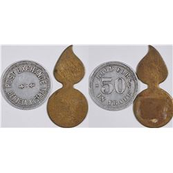 Benicia California Arsenal Tokens  (124401)