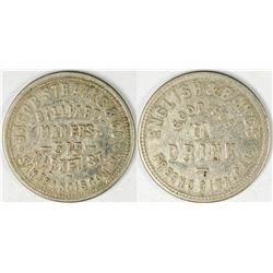 Jacob Strahle/ English & Bangs Token  (122620)