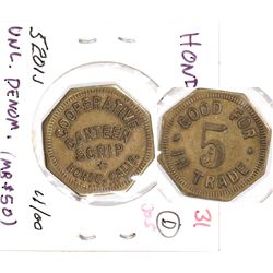 Hondo California Cooperative Canteen Scrip Token  (124203)