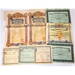 Various China Government Bonds  (125783)