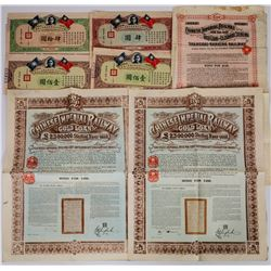 Chinese Imperial Railway Bond Group  (125782)
