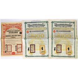Honan Railway Bonds (3)  (125689)