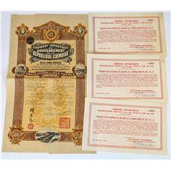 Pukow Railway Bonds  (125780)