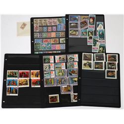 Israel & Nearby Countries Stamp Collection  (125667)
