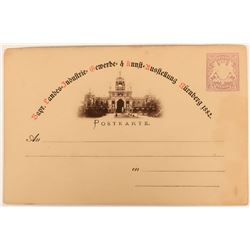 Possibly the First Printed Postcard, Nurnberg, 1882  (118567)