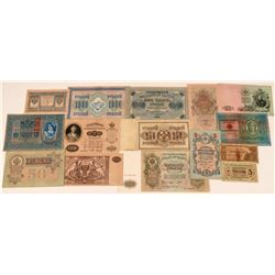 Russian and Austro-Hungarian Currency Collection  (124020)