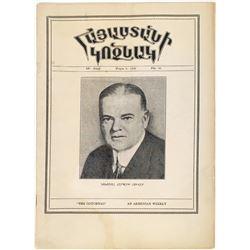Armenian Newspaper   (119389)