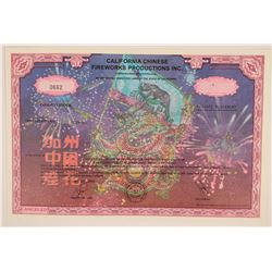 California Chinese Fireworks Stock Certificate With Explosions, Dragons & Chinese Letters  (111944)