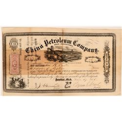China Petroleum Company Stock, Pontiac, Michigan - We Believe it is One of A Kind  (119396)