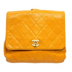 Chanel Yellow Quilted Caviar Leather CC Backpack