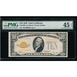1928 $10 Gold Certificate PMG 45EPQ
