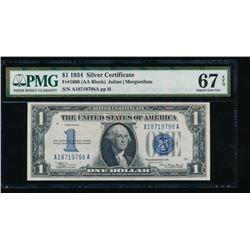 1934 $1 Silver Certificate PMG 67EPQ