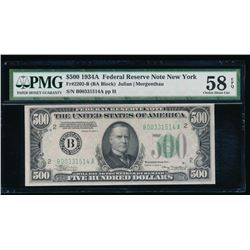 1934A $500 New York Federal Reserve Note PMG 58EPQ