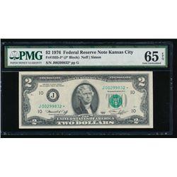 1976 $2 Kansas City Federal Reserve STAR Note PMG 65EPQ