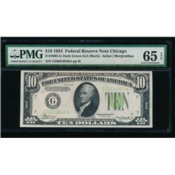 1934 $10 Chicago Federal Reserve Note PMG 65EPQ