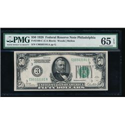 1928 $50 Philadelphia Federal Reserve Note PMG 65EPQ