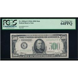 1934A $500 Chicago Federal Reserve Note PCGS 64PPQ