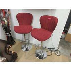 Pair of New Burgundy Fabric Upholstered Chairs