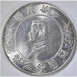 1927 CHINA MEMENTO  CH/GEM UNC