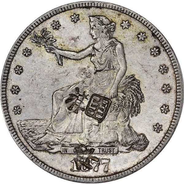 1877-CC Trade $1. AU-55 PCGS. Chop Mark.