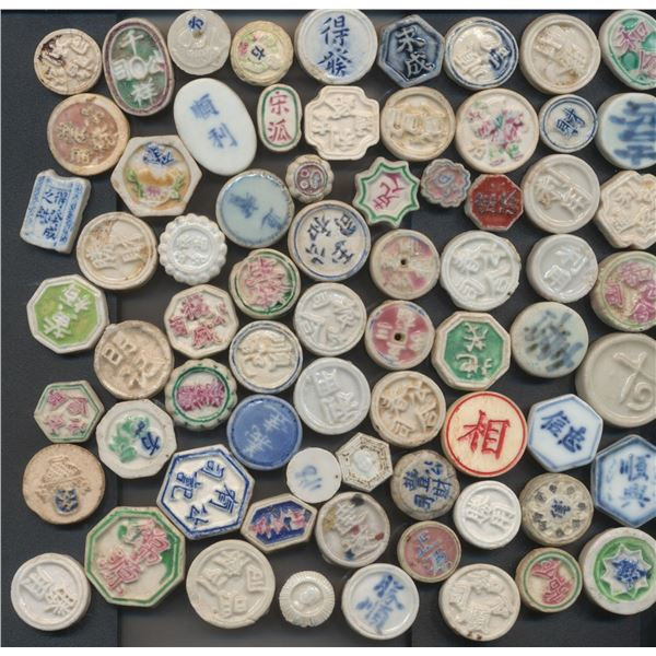 Colorful Group of Siamese Porcelain Tokens