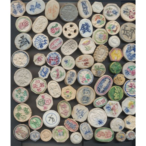Genuine Siamese Porcelain Token Collection