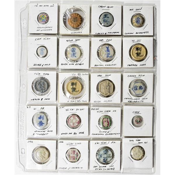 Collection of 140 Siamese Porcelain Tokens