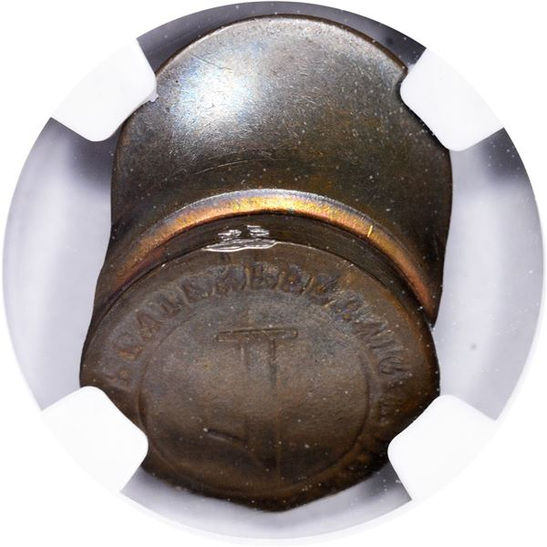 Germany. Weimar Republic. Circa 1926-1936 1 Pfennig. Off-Center Reverse Brockage Die Cap. MS-67 BN N