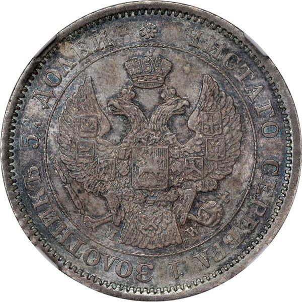 Poland. 1850-MW 50 Groszy or 25 Kopeks. C-131. MS-64 NGC.