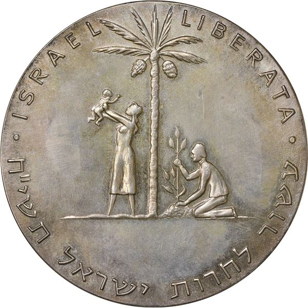 Israel. State. Undated Judea Capta / Israel Liberata Commemorative Medal. Silver. AU,