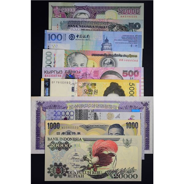 Banknotes of Asia