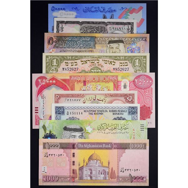 Banknotes of the Middle East