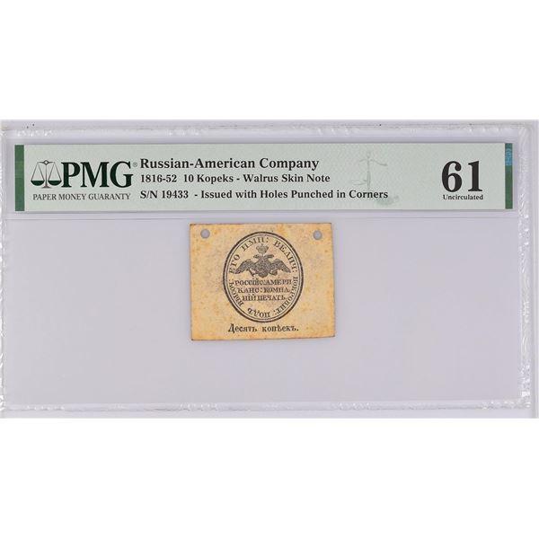SECOND FINEST RUSSIAN-AMERICAN COMPANY               10 KOPECKS (1842-1858) Kardakoff 53.3 PMG New-6