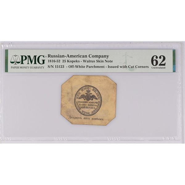 SECOND FINEST RUSSIAN-AMERICAN COMPANY               25 KOPECKS (1842-1858) Kardakoff 53.2 PMG NEW-6