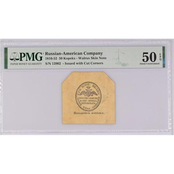 50 KOPECKS (1842-1858) Kardakoff 53.1 PMG 50 EPQ Serial # 13902