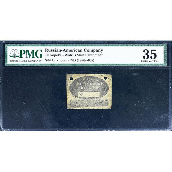 1816-1867) Kardakoff 53.3 PMG Choice Very Fine 35.  S/N Unknown