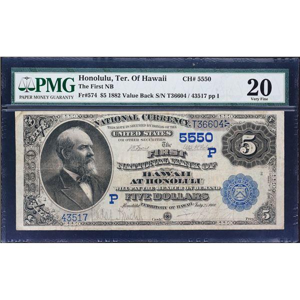 Honolulu, Hawaii (Territory of)  -  $5  1882 Value Back  Fr. 574  The First National Bank of Hawaii