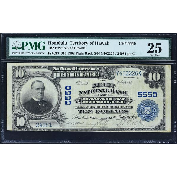 Honolulu, Hawaii (Territory of)  -  $10  1902 Plain Back  Fr. 633  The First National Bank of Hawaii