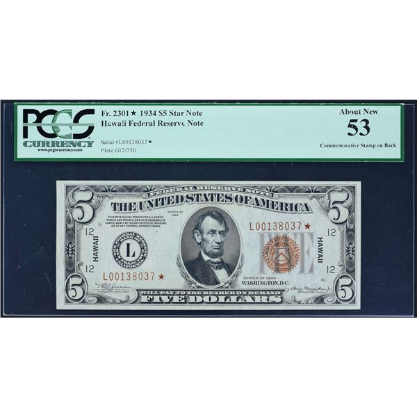 Fr. 2301*  $5  1934  Hawaii Federal Reserve Note  PCGS About New 53