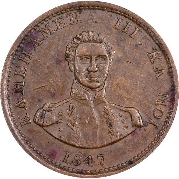Hawaii. Kingdom. Kamehameha I. 1847 Cent. KM-1c. Plain 4, 15 Berries. AU-55 PCGS.